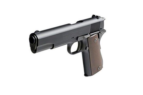 KWA M1911A1