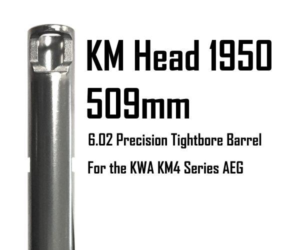 198-KM-509-602 KWA KM Head Precision Tightbore Inner Barrel: KM16/SR12 509mm x 6.02mm KM4 Series AEG