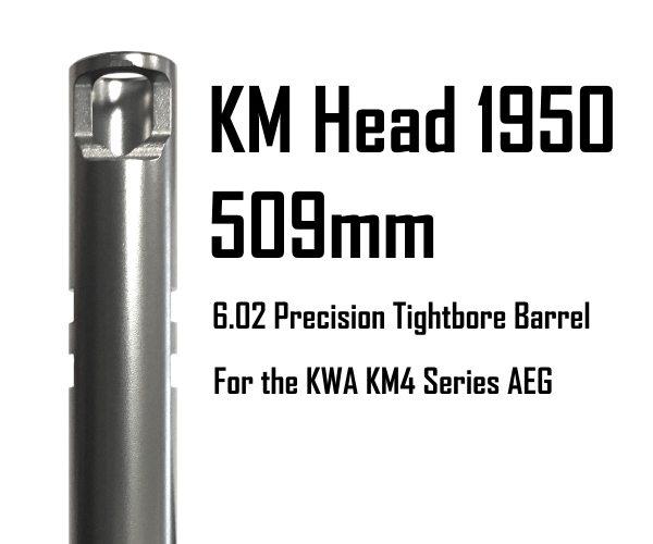 198-KM-509-602-TAP KWA KM Head Precision Tightbore Inner Barrel: KM16/SR12 509mm x 6.02mm KM4 Series AEG- Tapered Model