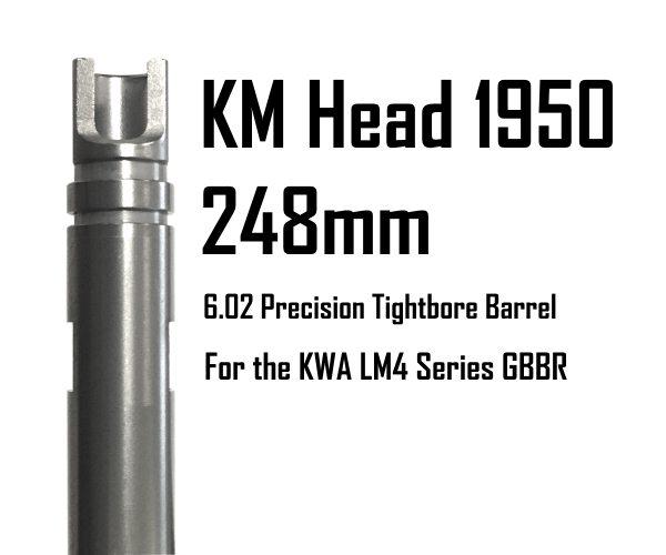 198-KM-248-602 KWA KM Head Precision Tightbore Inner Barrel: LM4C 248mm x 6.02mm LM4 Series GBBR