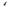 KMP9 Muzzle Base Clamp Screw (Part 108)