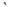 KMP9 Folding Stock Detent Hook (Part 179)